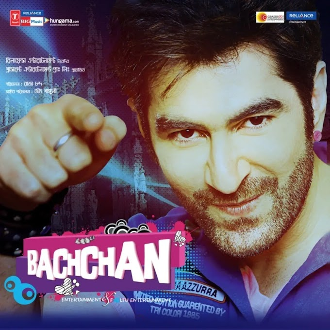 Bachchan Movie's Songs Download