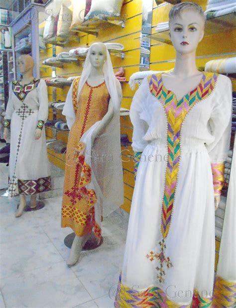 Shopping: Ethiopian Traditional Wedding Dress   Ethiopian