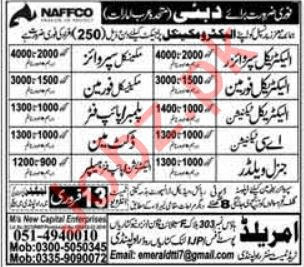 Supervisors Foreman Technicians Welder Helper Jobs 2018 2020 Job Advertisement Pakistan