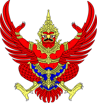 The Siamese Coat of Arms