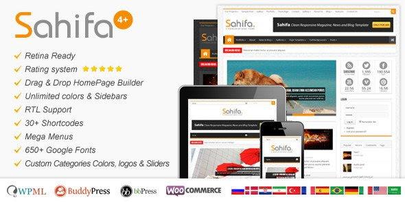 Sahifa-WordPress-Theme