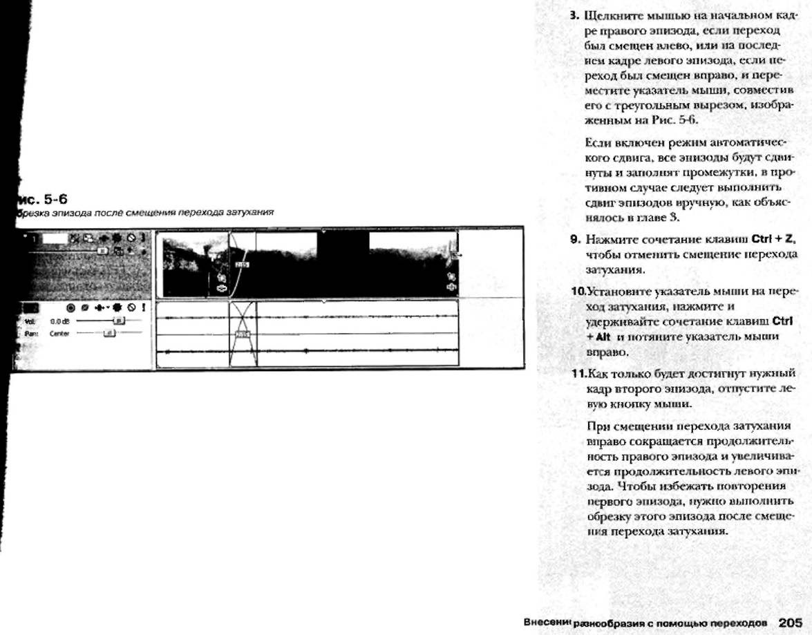 http://redaktori-uroki.3dn.ru/_ph/12/764753315.jpg