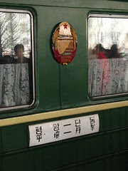 This is our carriage, which is only going as far as Dandong, just over the Chinese border. [IMG_2773]