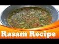 Rasam Recipe in tamil | Rasam recipe without rasam powder
