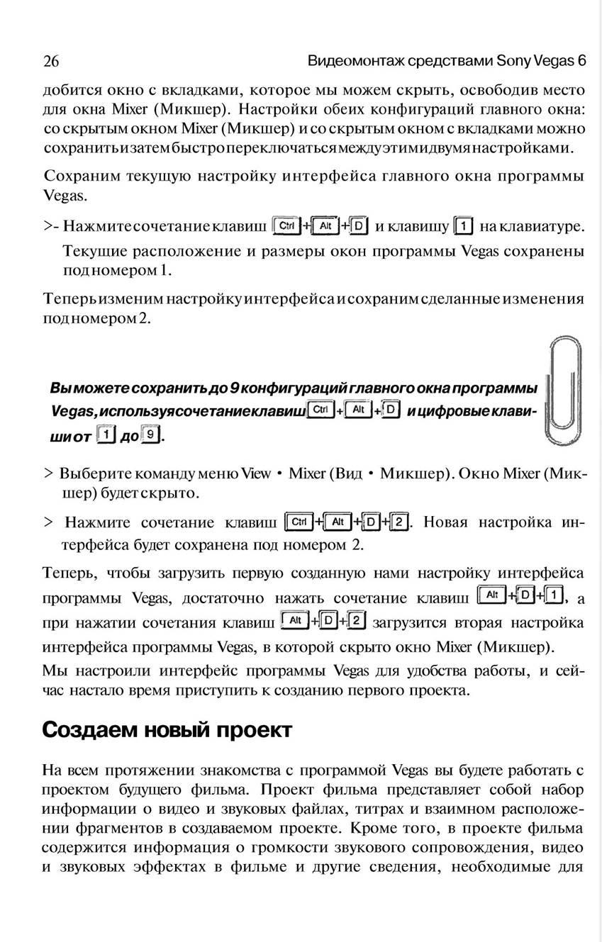 http://redaktori-uroki.3dn.ru/_ph/13/821956674.jpg