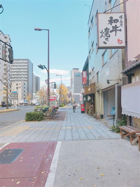 blippocom kawaii shop japan japon paysage