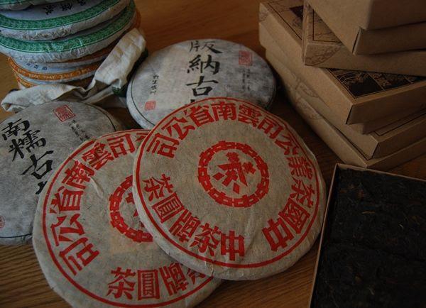 1998 Kunming Tiebing
