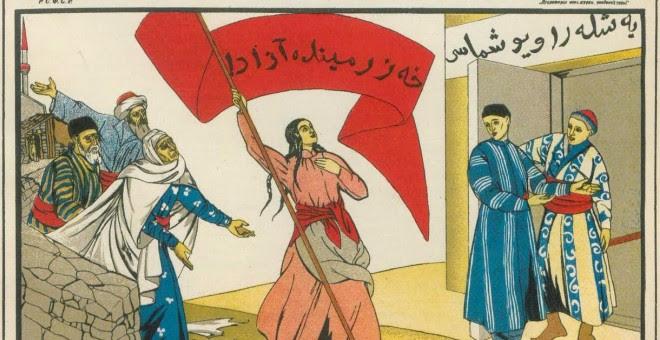 Cartel para la liberación de la mujer en Asia Central, RSFSR, años 20.