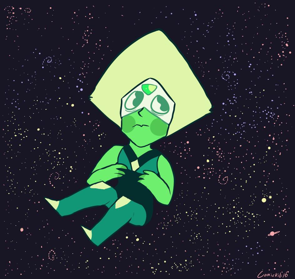 the space green bean
