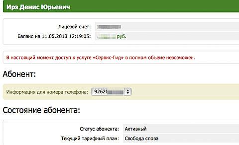 Screenshot_5_11_13_12_20_PM.png