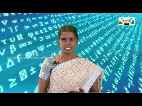 7th Maths இயற்கணிதம் - நேர் மற்றும் எதிர் அலகு 3, 4  Kalvi TV