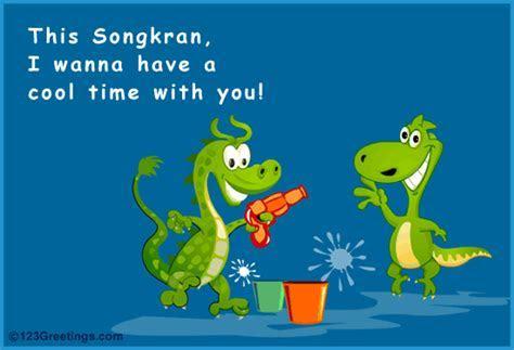 Cool Time  Free Songkran (Thailand) eCards, Greeting