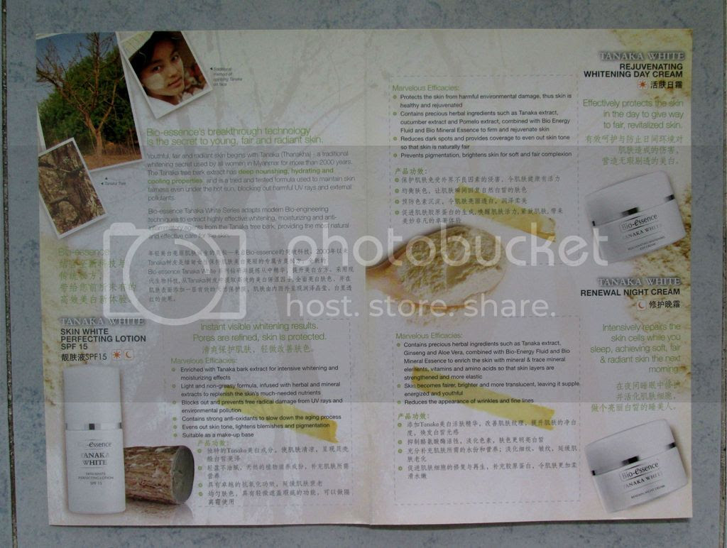 photo BioEssenceSamples14.jpg