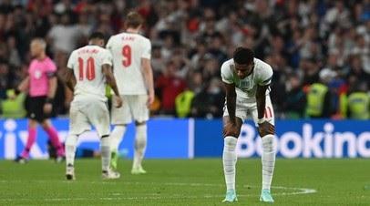 Рэшфорд обратился к фанатам после нереализованного пенальти в финале Евро-2020