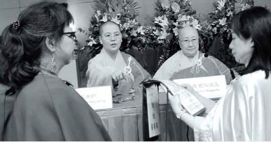 Namo H.H. Dorje Chang Buddha III