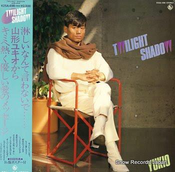 YAMAGATA, YUKIO twilight shadow
