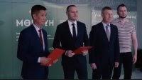 В Кызыле на месте бывшего «Шанхая» инвестором будет построен новый современный микрорайон «Монгун»