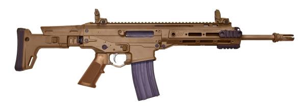 US Remington Advanced Combat Rifle