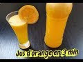 Recette Facile Gateau Au Jus D'orange