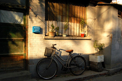 Beijing bicycle 2