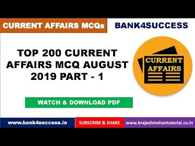 Top 200 Monthly Current Affairs MCQs August 2019 Part - 1/3 PDF Download