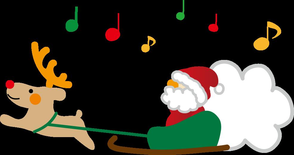 クリスマスのイラスト無料イラストフリー素材