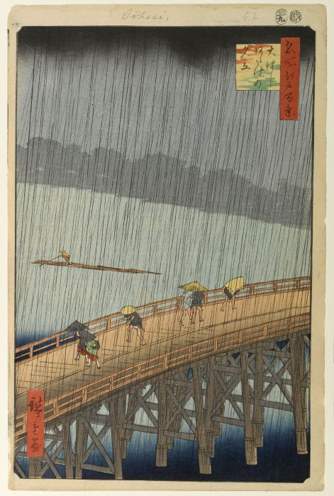 Sudden Shower Over Shin-Ōhashi Bridge and Atake (Ohashi Atake no Yudachi)