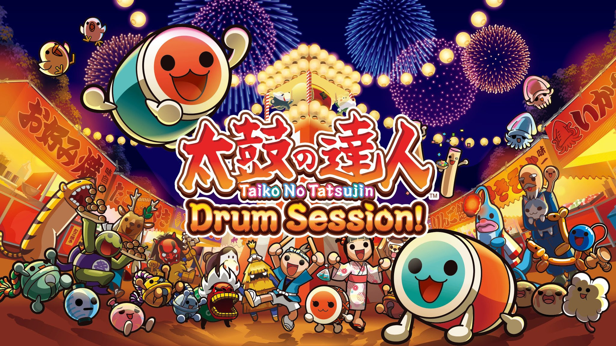 Holy crap, Taiko no Tatsujin is getting an English release screenshot