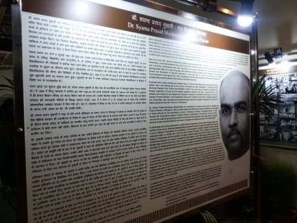 The Syama Prasad Mookerjee: A Selfless Patriot exhibition Credit: Sangeeta Barooah Pisharothy