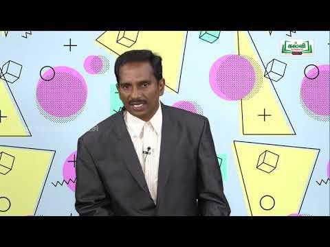 ஜியாமெட்ரி பாக்ஸ் Std8 Maths சரிவகம் வரைதல் பகுதி01 KALVI TV