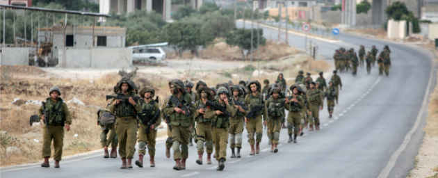 esercito israele 675