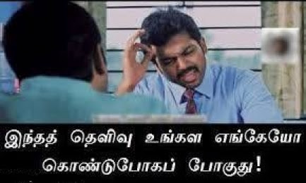 Karthi Funny Reaction Commentphotoscom Tamil Photo Comments