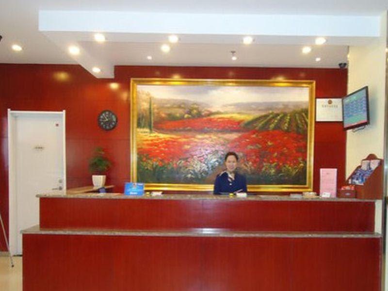 Hanting Jiaozuo Jiefang Middle Road Branch Discount