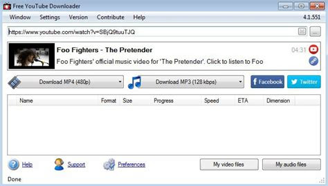 youtube downloader  pc