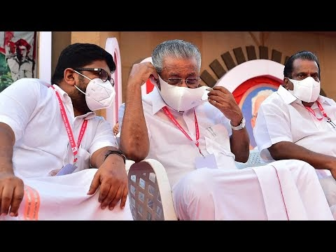 [Live] Manorama Telugu News Live Today Online