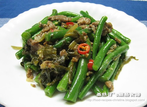 雪菜牛肉乾扁四季豆 Stir-fried Green Beans with Beef& Salted Vegetables