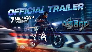 Hero Tamil Movie (2019) | Cast | Trailer | Tamil New Movie