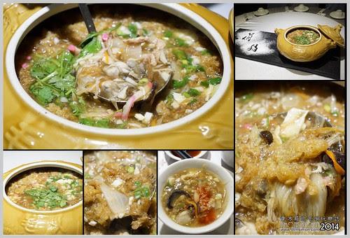蘭晶心作料理16