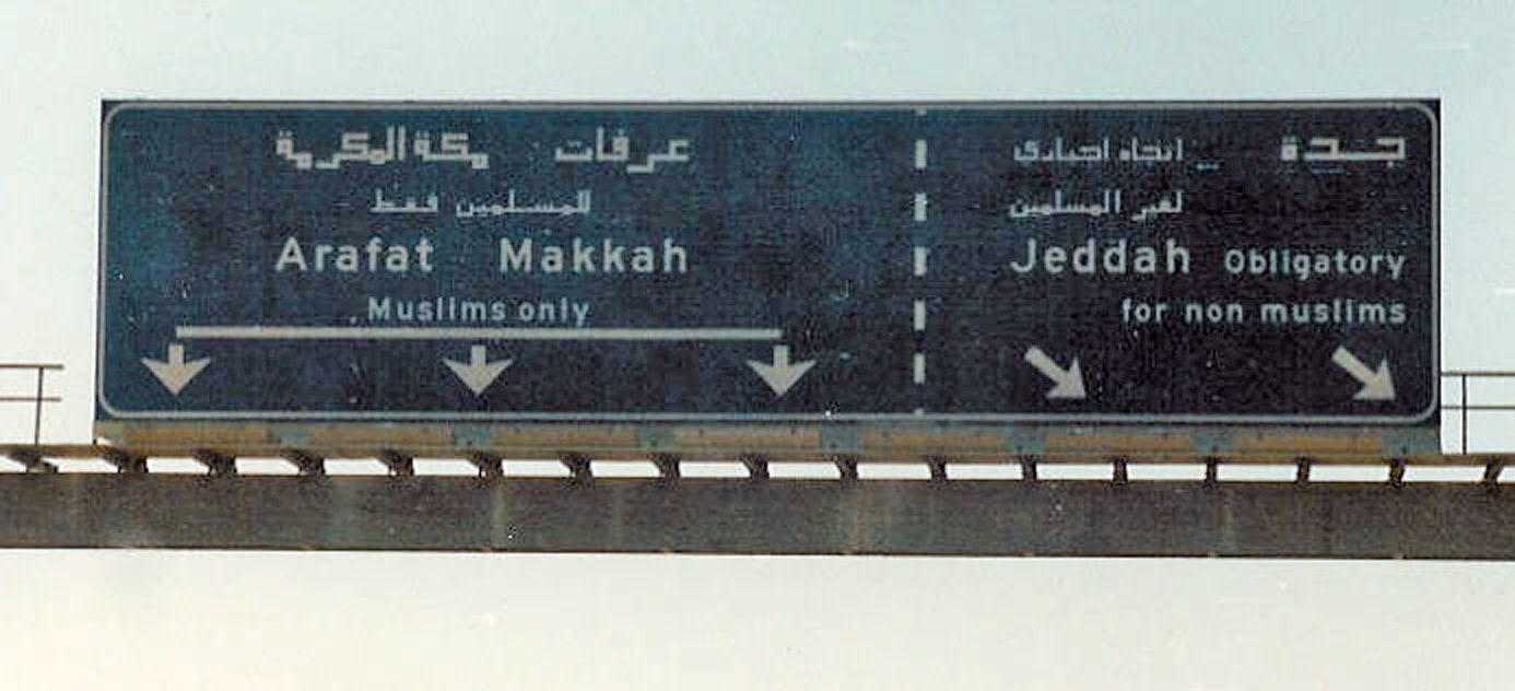 Panneaux routiers à proximité de La Mecque