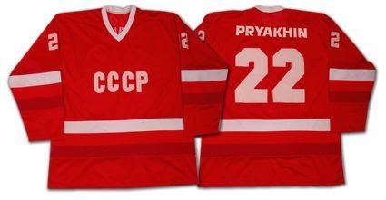 1987 Soviet Union Rendez-vous '87 F