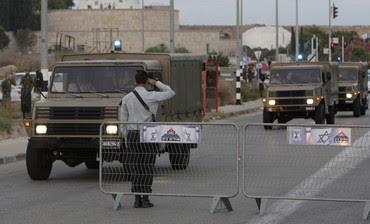 Entrance to IDF base