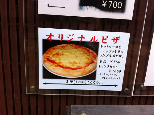 Not-so traditional pizza in traditional Japanese restaurant
