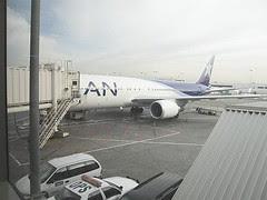 El avión que me llevará de vuelta a Lima