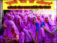 The 'pink' gang has staged protests against corrupt officials