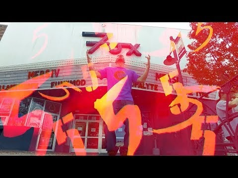 5 Minutes - Lingo ft. Buddhakai, Ian Taylor, Rozin Barz & Arkus (prod. b...