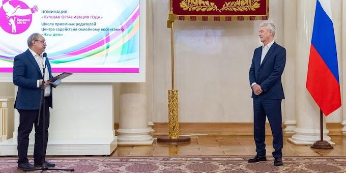 Сергей Собянин: Число детей-сирот, переданных в семьи, увеличилось почти в 1,5 раза