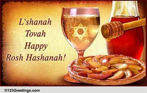 Rosh Hashanah Wishes Cards, Free Rosh Hashanah Wishes