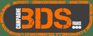 logo-bds-new2