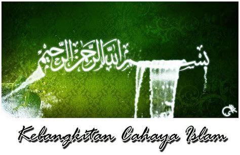 kumpulan kata mutiara islam  terjemah al quran