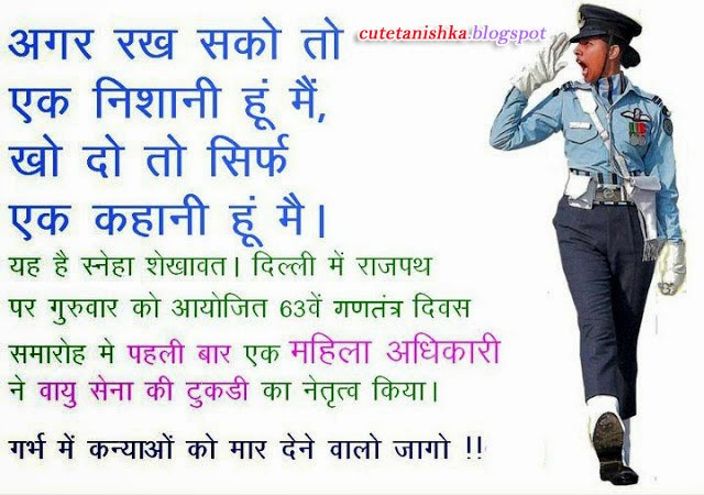 Quotes About Girl In Hindi 21 Quotes